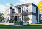 Morizon WP ogłoszenia | Dom na sprzedaż, Nowa Wola, 112 m² | 2385