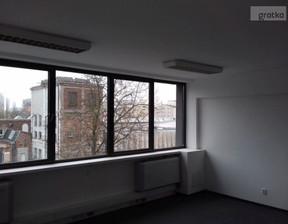 Biuro do wynajęcia, Łódź Górna, 31 m²