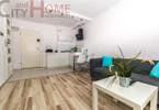 Morizon WP ogłoszenia | Mieszkanie do wynajęcia, Warszawa Śródmieście, 27 m² | 3013