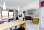Morizon WP ogłoszenia | Mieszkanie do wynajęcia, Warszawa Służew, 41 m² | 3882