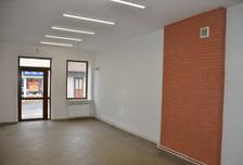Lokal użytkowy na sprzedaż, Zambrów Tadeusza Kościuszki, 36 m²