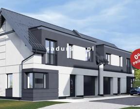 Dom na sprzedaż, Michałowice Warszawka, 132 m²