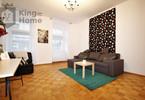 Morizon WP ogłoszenia | Mieszkanie na sprzedaż, Wrocław Krzyki, 52 m² | 8123