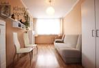 Morizon WP ogłoszenia | Mieszkanie na sprzedaż, Wrocław Krzyki, 50 m² | 5406