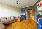 Morizon WP ogłoszenia | Mieszkanie na sprzedaż, Białystok Centrum, 50 m² | 1355