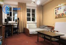 Mieszkanie na sprzedaż, Warszawa Śródmieście, 61 m²