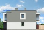 Dom na sprzedaż, Nowa Wola, 125 m² | Morizon.pl | 8861 nr4