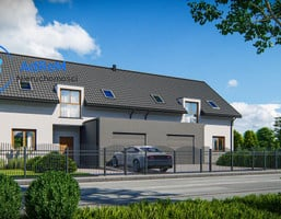Morizon WP ogłoszenia | Dom na sprzedaż, Prażmów, 150 m² | 9673
