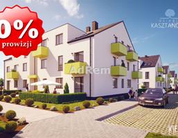 Morizon WP ogłoszenia | Mieszkanie na sprzedaż, Święta Katarzyna, 44 m² | 4559