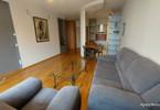 Morizon WP ogłoszenia | Mieszkanie do wynajęcia, Warszawa Kabaty, 62 m² | 5562