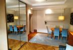 Morizon WP ogłoszenia | Mieszkanie na sprzedaż, Warszawa Żoliborz, 53 m² | 4392