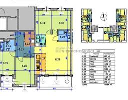 Morizon WP ogłoszenia | Mieszkanie na sprzedaż, Kraków Os. Prądnik Biały, 111 m² | 8825