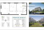 Morizon WP ogłoszenia | Mieszkanie na sprzedaż, Kraków Os. Prądnik Biały, 65 m² | 7456