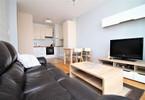 Morizon WP ogłoszenia | Mieszkanie do wynajęcia, Warszawa Wola, 39 m² | 7747