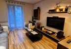 Morizon WP ogłoszenia | Mieszkanie na sprzedaż, Dąbrowa Górnicza Gołonóg, 47 m² | 2910