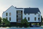 Morizon WP ogłoszenia | Mieszkanie na sprzedaż, Wrocław Ołtaszyn, 57 m² | 5614