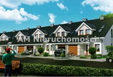 Dom na sprzedaż, Stanowice, 144 m²