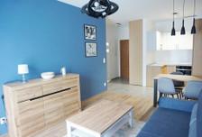 Mieszkanie do wynajęcia, Katowice Brynów, 43 m²