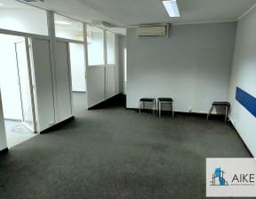Biurowiec do wynajęcia, Gdańsk Śródmieście, 134 m²