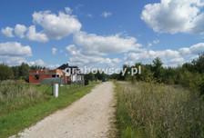 Działka na sprzedaż, Zwierki, 1362 m²