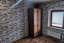 Mieszkanie do wynajęcia, Ostrów Wielkopolski Wrocławska 24, 56 m²