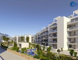 Morizon WP ogłoszenia | Mieszkanie na sprzedaż, Hiszpania Walencja Alicante Guardamar Del Segura, 80 m² | 4805