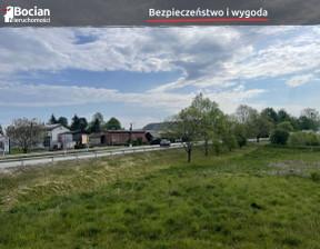 Działka na sprzedaż, Żukowo Gdańska, 9066 m²