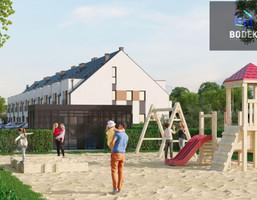 Morizon WP ogłoszenia | Dom na sprzedaż, Siechnice Kolejowa, 72 m² | 4822