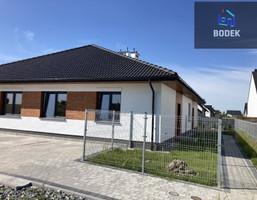 Morizon WP ogłoszenia | Dom na sprzedaż, Krzyków Rumiankowa, 45 m² | 7814
