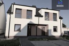 Dom na sprzedaż, Długołęka Dębowa, 111 m²