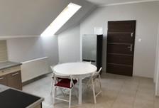 Mieszkanie do wynajęcia, Świdnica Bystrzyca Górna 2P/7, 51 m²