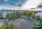 Morizon WP ogłoszenia | Mieszkanie na sprzedaż, Police Gdyńskich Kosynierów, 64 m² | 4382