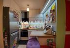 Morizon WP ogłoszenia | Mieszkanie na sprzedaż, Wrocław Fabryczna, 36 m² | 4251