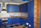 Morizon WP ogłoszenia | Mieszkanie na sprzedaż, Mysiadło Krótka, 77 m² | 0675