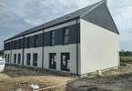 Morizon WP ogłoszenia | Dom na sprzedaż, Piaseczno, 125 m² | 9890