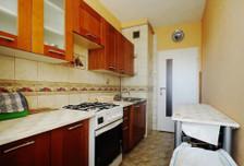Mieszkanie na sprzedaż, Kraków Mistrzejowice, 66 m²