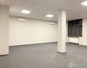 Biuro do wynajęcia, Zgierz Plac Jana Kilińskiego, 84 m²