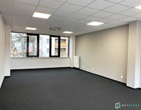 Biuro do wynajęcia, Łódź Polesie, 70 m²
