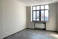 Biuro do wynajęcia, Zgierz Pl. Jana Kilińskiego, 28 m²