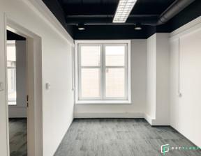 Biuro do wynajęcia, Łódź Polesie, 44 m²