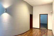 Biuro do wynajęcia, Łódź Śródmieście, 137 m²