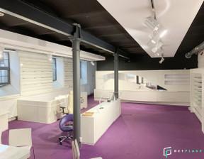 Biurowiec do wynajęcia, Łódź Polesie, 210 m²
