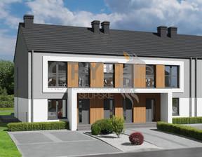 Dom na sprzedaż, Kobylnica, 66 m²