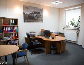 Biuro do wynajęcia, Szczecin Śródmieście, 65 m²