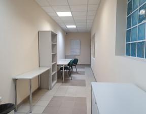 Biuro do wynajęcia, Bydgoszcz Bartodzieje-Skrzetusko-Bielawki, 20 m²