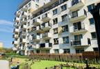 Morizon WP ogłoszenia | Mieszkanie na sprzedaż, Warszawa Gocław, 45 m² | 4524