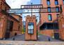 Morizon WP ogłoszenia   Kawalerka na sprzedaż, Warszawa Praga-Północ, 25 m²   3395