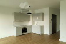 Mieszkanie do wynajęcia, Warszawa Błonia Wilanowskie, 50 m²