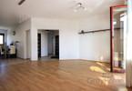 Morizon WP ogłoszenia | Mieszkanie do wynajęcia, Warszawa Błonia Wilanowskie, 76 m² | 8211