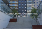 Morizon WP ogłoszenia | Mieszkanie na sprzedaż, Wrocław Śródmieście, 40 m² | 4134